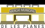 Mercat de les Planes - Sant Joan Despí